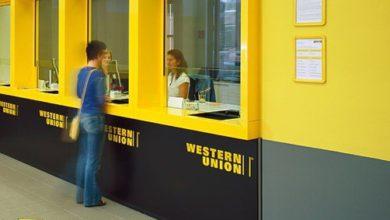Bild von Gehst Du zur Western Union Bank, vergiss den Colt nicht…