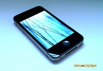 IPhone-4S-u-IOS-7.jpg